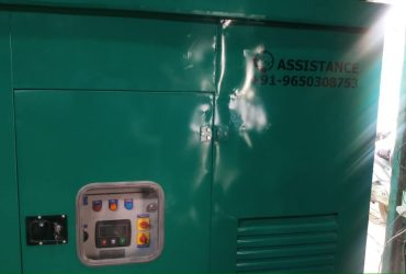 125kVA Old Cummins Genset in very good condition